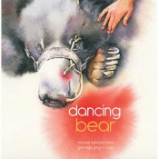Dancing Bear (Thai-English)