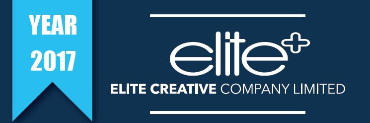 Elite Creative Catalog 2017