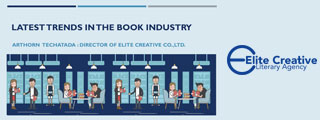 LATEST TRENDS IN THE BOOK INDUSTRY