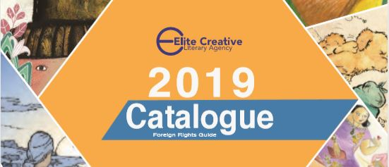 Elite Creative Fall 2019 Catalogue