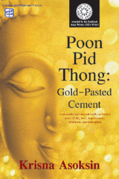 Gold-Pasted Cement