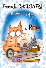 PookieCat diary horoscope