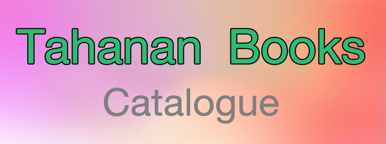 Tahanan Books Catalogue
